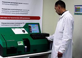XIII Всероссийский конкурс специалистов неразрушающего контроля